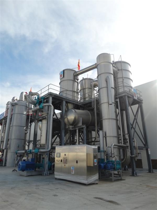6 evaporador 3 efectos fbr elpo eco energy 1200 tndia